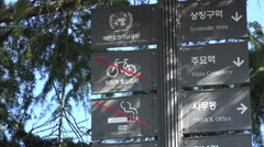 Direction sign at the United Nations cemetery in Busan, South Korea Stock Footage