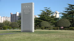 Monument for American soldiers fallen in the Korean War Stock Footage