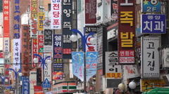 Colorful advertising billboards, popular shopping district in Busan, South Korea Stock Footage