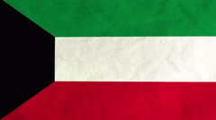 Kuwaiti flag waving in the wind (full frame footage) Stock Footage