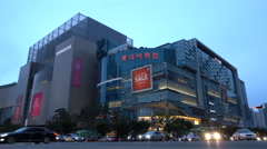 Flagship department store and shopping mall, Shinsegae group, South Korea Stock Footage