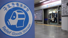 Relief goods storage, terrorism, accident, precaution, Seoul, South Korea Stock Footage