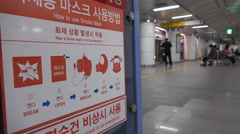 Fire emergency, gas masks, relief goods, Seoul metro, South Korea Stock Footage