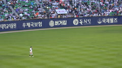 Korean field player during baseball match in stadium Seoul, South Korea - stock footage