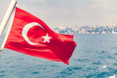 Stock Photo of Turkey flag waving