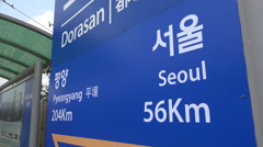 Dorosan train station, last stop before North Korea (in theory) - stock footage