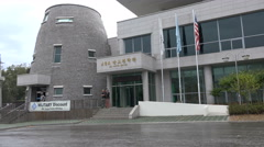 Visitor center at the Joinst Security Area in South Korea Stock Footage
