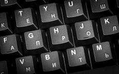 Electronic collection - detail computer keyboard. Focus on the center key. Stock Photos