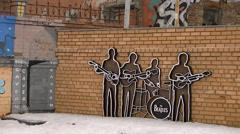 Wall The Beatles in Yekaterinburg Arkistovideo
