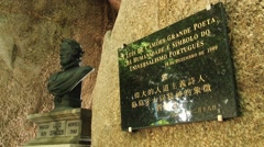 Bust of the famous Portugues poet Luis de Camoes in Macau, China. Stock Footage