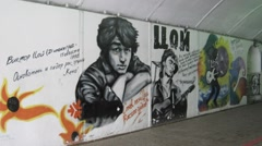 Viktor Tsoi Wall in Yekaterinburg Stock Footage