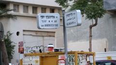Street corner in Tel-Aviv, daytime, Israel Stock Footage