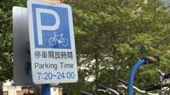 Parking lot for bicycles at campus National Taiwan University Taipei Stock Footage