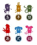 Six chinese zodiac cartoon signs Stock Illustration