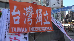Banner supporting Taiwan independence on the streets of Taipei Stock Footage