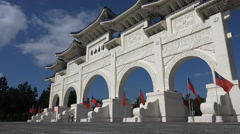 The entrance gate to the Chiang Kai-shek memorial hall in Taipei, Taiwan Stock Footage