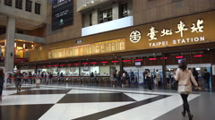 Ticker vending machines and counters at Taipei station, infrastructure Taiwan Stock Footage