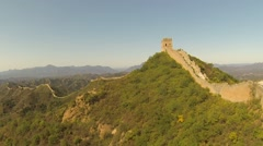 AERIAL SHOTS OF GREAT WALL OF CHINA ON CLEAR DAY- JIN SHAN LING - stock footage