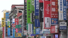 Commercial advertising billboards for electronic hardware in Taiwan, Asia Stock Footage