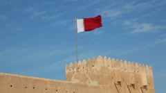 National flag of Qatar Stock Footage