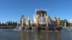 Fountain Friendship Of Nations On Vdnh In Moscow, Russia Stock Footage