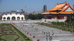 Taiwan tourism, beautiful view over the Chiang Kai-shek memorial hall Stock Footage