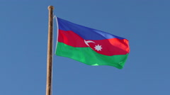 Flag Azerbaijan Stock Footage