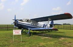 Antonov An-2 in Museum of Technology Stock Photos