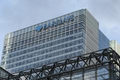 Barclays Building at Canary Wharf - stock photo