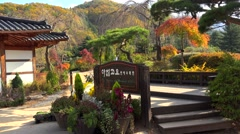 Entrance of The Garden of Morning Calm at autumn. Gapyeong, South Korea Stock Footage