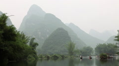 Stock Video Footage of China, yangshuo, yulong river and karst peaks