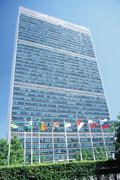 United nations building Kuvituskuvat
