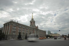 Administration building Ekaterinburg Stock Footage