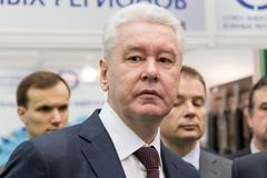 19.11.2015. RUSSIA, MOSCOW. Moscow Mayor Sergei Sobyanin - stock photo