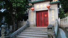Exterior of the entrance gate to the A-Ma Buddhist temple in Macau, China. Stock Footage
