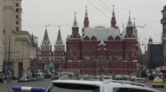 State Historical Museum Moscow, Russia Stock Footage
