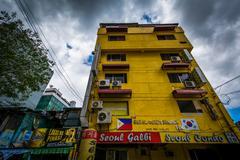 Buildings along General Luna, in Poblacion, Makati, Metro Manila, The Philipp Kuvituskuvat