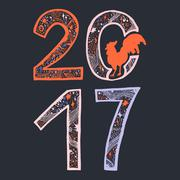 Lettering cock 2017 Stock Illustration