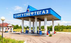 Surgutneftegas gas station. Surgutneftegas is one of the russian oil companie - stock photo