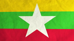 Myanma flag waving in the wind (full frame footage) Stock Footage