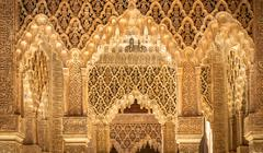 Islamic Palace Interior - stock photo