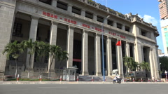 Office of the Central Bank of Vietnam (State Bank) in Ho Chi Minh City Stock Footage