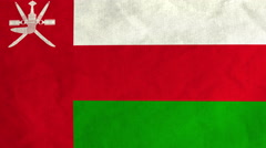 Omani flag waving in the wind (full frame footage) Stock Footage