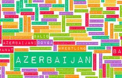 Azerbaijan Stock Illustration