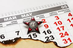 9 May to Victory Day Stock Photos