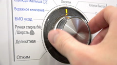 Close-up View on Toggle Switch of Washing Machine. Stock Footage