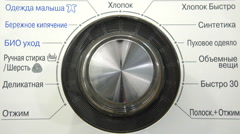 Close-up View on Toggle Switch of Washing Machine Stock Footage