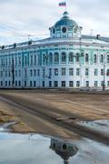 Tver, Russia - February 27. 2016.  The building of the Tver region government Stock Photos