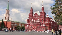 Moscow ''Red Square'' State Historical Museum Stock Footage