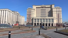 Luxury 5 star hotel in the very center of Moscow, Russia. 4K sunny day pan shot Stock Footage